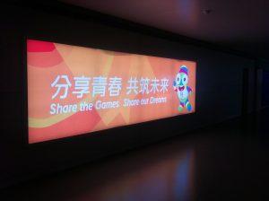Ifjúsági Olimpiai Játékok – Nanjing 2014 – 1. rész